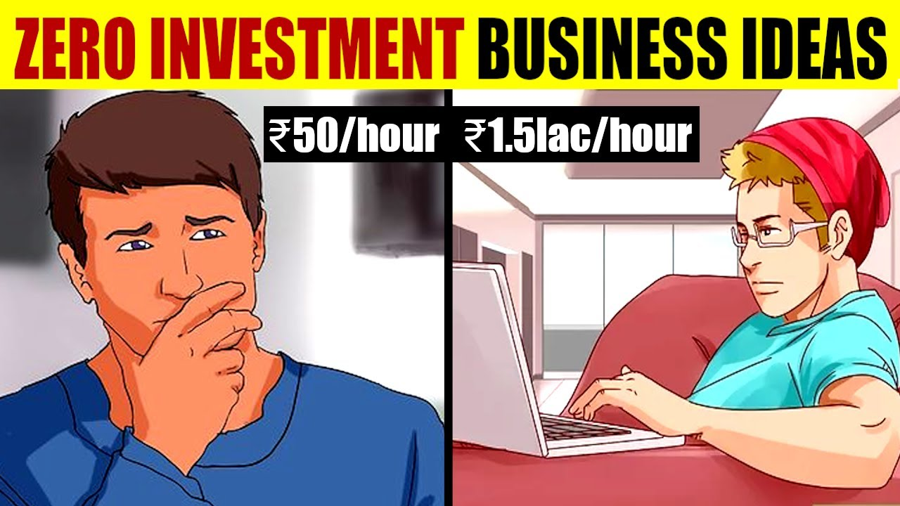 BUSINESS IDEAS WITH 0 RS INVESTMENT | Financial Education |  NEW BUSINESS IDEAS| GIGL