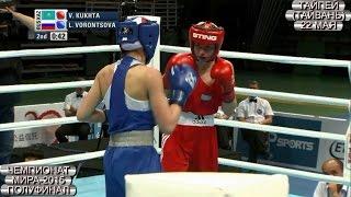 Кухта Влада (Карасуский район) Полуфинал Чемпионат мира-2015 по боксу в Тайпее (Тайвань)