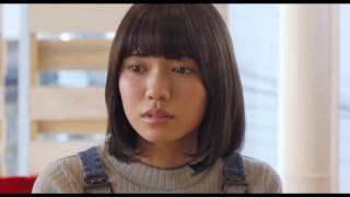 映画『オオカミ少女と黒王子』本予告【HD】2016年5月28日公開
