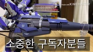 METAL ROBOT魂…