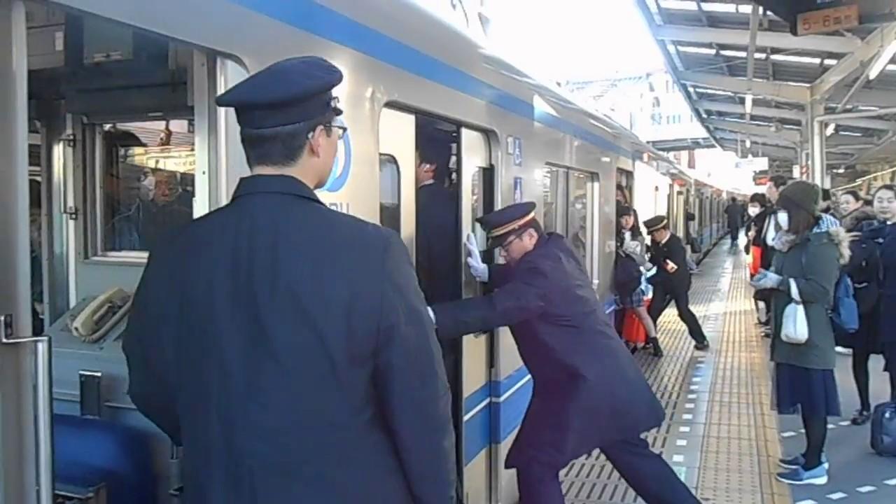 混雑 西武 新宿 線