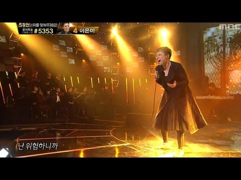 #09, Lee Eun-mi - For You, 이은미 - 너를 위해, I Am a Singer2 20121209