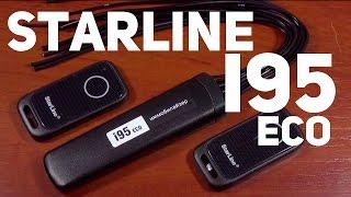 Иммобилайзер StarLine i95 Eco обзор(, 2015-12-02T17:48:14.000Z)