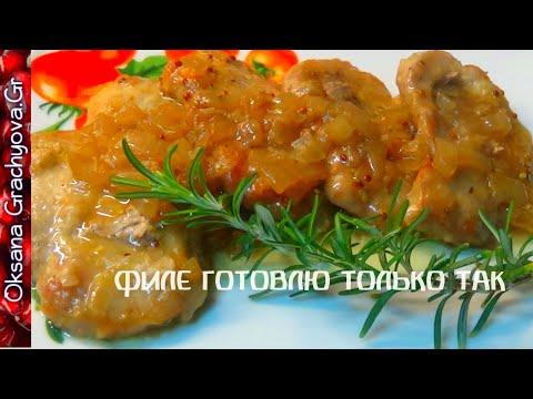 Такое мясо я часто готовлю гостям.Pork Tenderloin In Mustard Sauce