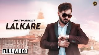 Lalkare | Amrit Dhaliwal | Latest Full Video Punjabi Song 2014 | Yaar Anmulle Records