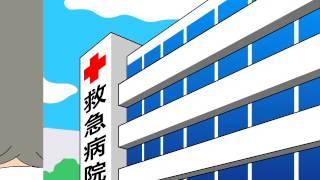 こどもの発熱シーン4 病院を退院