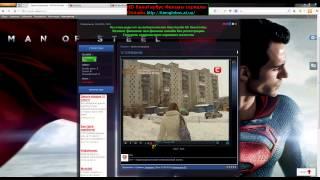 Видео Обзор для сайта HD КиноГлобус Фильмы сериалы Онлайн