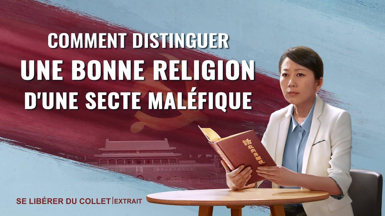 Film chrétien « Se libérer du collet » Comment distinguer une bonne religion d'une secte maléfique (Partie 6/7)