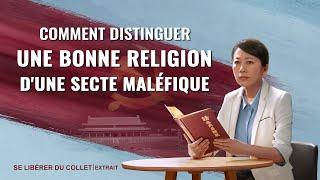 Pourquoi le Parti communiste chinois persécute l'Église de Dieu Tout-Puissant ?