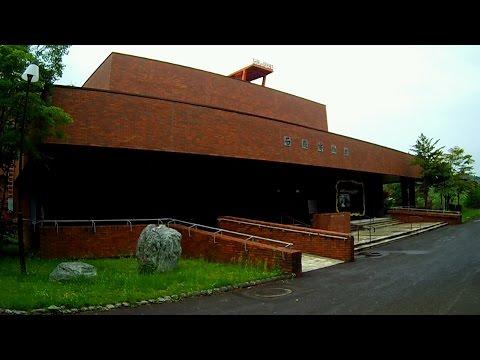 夕張市立石炭博物館