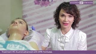 Лечение угревой болезни N5 формулами DMK