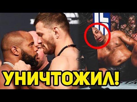 ВАУ! ВОТ ЭТО ТУРНИР! ОБЗОР UFC 241 СТИПЕ МИОЧИЧ - ДЭНИЕЛЬ КОРМЬЕ!