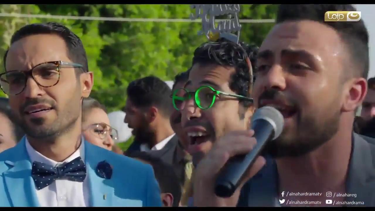 ريح المدام |  الناس الحلوة كلها من اول المسلسل اتجمعت عشان فرح داليا و سلطان