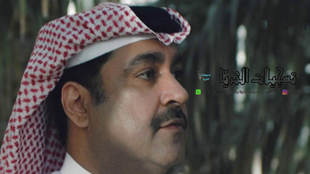 ميحد حمد قديم mp3