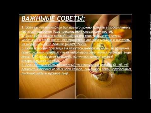 Имбирь – Полезные свойства, применение и похудение с его