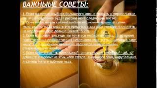 Имбирный чай - отзывы похудевших
