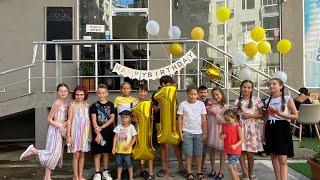 Иммигранты в Грузии День Рождения Батуми 2020
