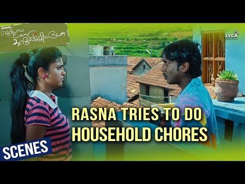 Rasna Tries To Do Household Chores - Theriyama Unna Kadhalichitten | Scenes | Lyca Productions