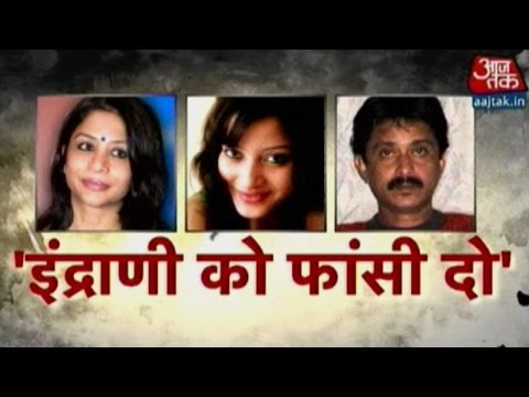 I want Justice For Sheena: Siddharth Das
