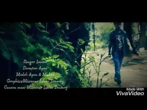jan pakhi re amr jan pakhi re bangla music video (2017) by imran hd