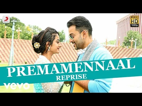 Amar Akbar Anthony - Premamennaal Reprise Video | Prithviraj