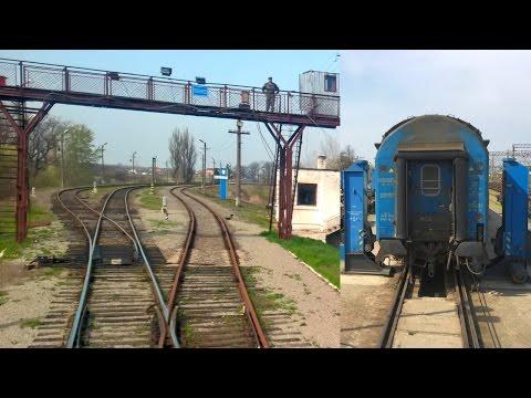 Railway Border Ukraine-Hungary