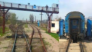 Railway Border Ukraine-Hungary (Chop-Zahony) Граница Украина-Венгрия (Чоп-Захонь)