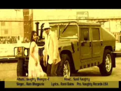 New song by miss pooja gupta music video from Naughty Records USA Singer Ram Bhogpuria Reshma jawan ho gai  Hot chick Miss pooja as a model Reshma sitting in the Hummer showing her best sexy performence