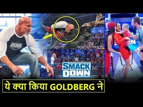 'Goldberg Ka Aatank🔥' Goldberg SPEARS* The Fiend, Bella Twins Return - WWE Smackdown Highlights