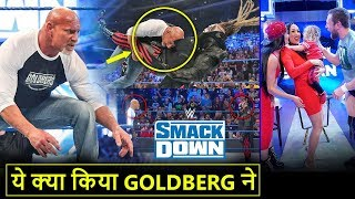 'Goldberg Ka Aatank🔥' Goldberg SPEARS* The Fiend, Bella Twins Return - WWE Smackdown Highlights
