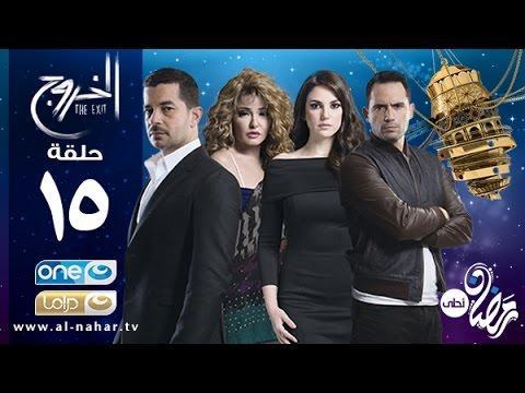 ����� ������� Episode 15 - Al Khoroug Series | ������ ������� ���   ����� - ������