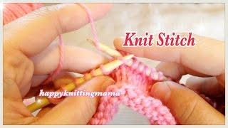 【棒針】表目の編み方(フランス式)How to knit the Knit Stitch(slowly)