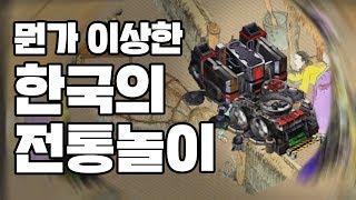 """뭔가 이상한 세아의 추석 특별 다큐멘터리 """"한국의 전통놀이"""""""