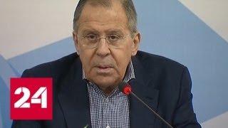 Лавров: удар по Сирии обосновали смешным видео и секретам - Россия 24