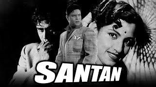 Santan (1959) Full Hindi Movie | Rajendra Kumar, Kamini Kadam, Nazir Hussain