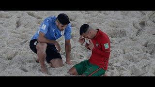 Чемпионат Мира 2021 3 тур Уругвай Португалия