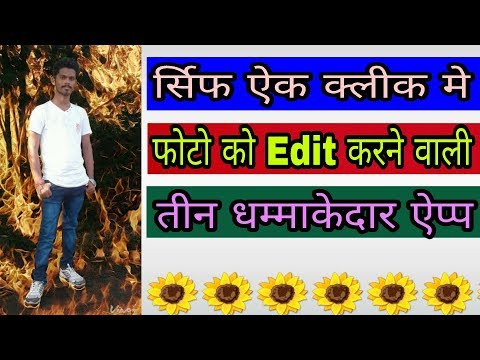 Edit Your Photo Only One Click || One Click Photo Editor || BY:-Technical Hero Swapnil