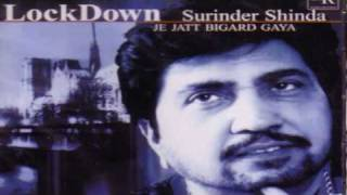 Baari Khol Ke Waheguru Bol Ke Surinder Shinda Original Track