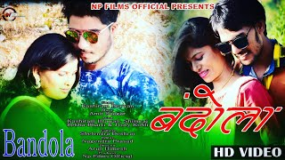 Bandola \ Latest Garhwali Song \ Kashiram Barwan \ Label : N P Films Official