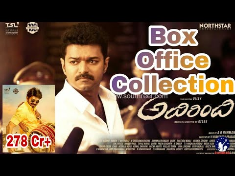 Adirindi(Mersal) Worldwide Box Office Collection -14th Nov 2017 (Thalapathy Vijay)