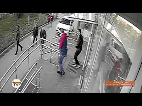 В Волгограде разыскивают неудачливых грабителей банка
