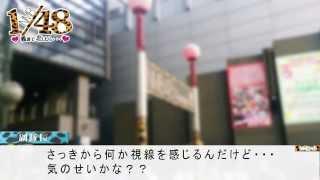 AKB48 41st シングル選抜総選挙 NMB48 加藤夕夏応援動画副隊長求む編.