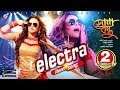 Download Samia Jahan - Electra Item Song | Sona Bondhu Cinema | সোনা বন্ধু সিনেমা | Eid Exclusive 2017 MP3 song and Music Video