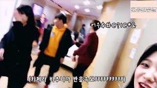 [레드벨벳] 매니저와 투닥투닥하는 예리