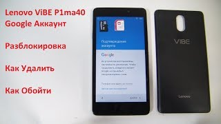 Lenovo VIBE ( Google Аккаунт Удаление - Обход )