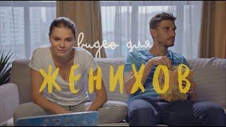 Видео для жениха / Ведущий на свадьбу Ян Кальянов