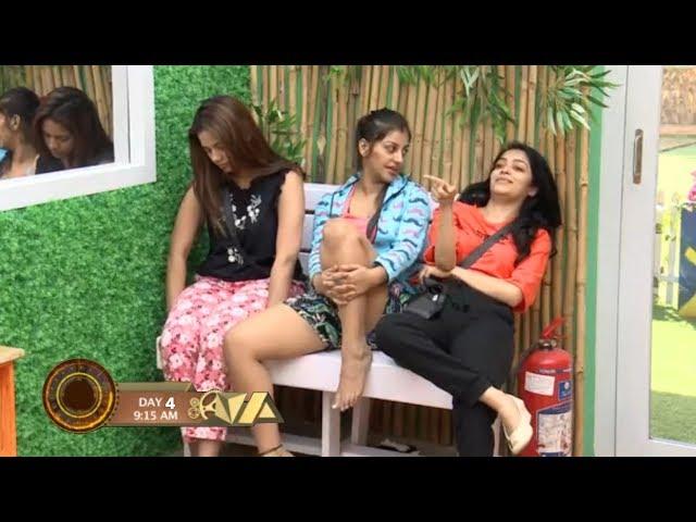 Bigg Boss 2 Tamil - Morning Masala Day 4 | Full episode Highlights | Bigg Boss today promo