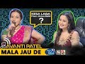Download Mala Jau De (Ferrari Ki Sawari) - Avanti - Indian Idol 10 - Neha Kakkar - 2018 - OMG Top Singing MP3 song and Music Video
