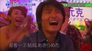 ピース・又吉/愛唄 【歌ヘタ王座決定戦】 thumbnail