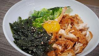 자취요리 | 간단요리 | 1인분 치킨 비빔면 - 먹고 …